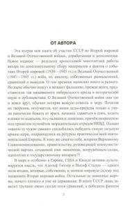 Кудий СССР2