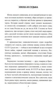 Чигирин Спецопер2
