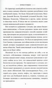 Чигирин Спецопер3