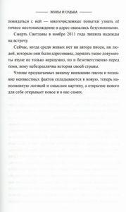 Чигирин Спецопер5