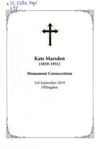 Кэт Марсден1