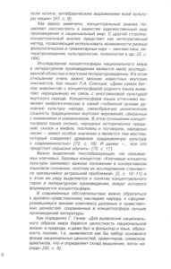 Мыреева историко5