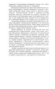 Мыреева историко8