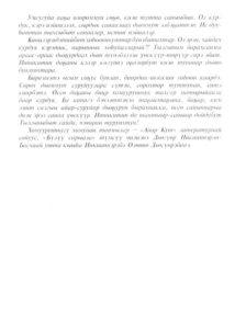 Никифорова Айар3