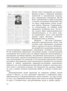 Ник Сп Бандеров10