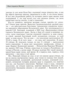 Ник Сп Бандеров14