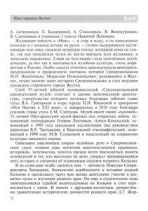 Ник Сп Бандеров8