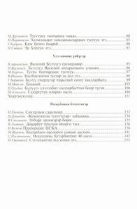 ССРС ...Константинов6