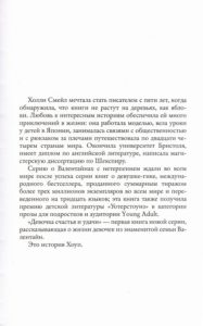 Смейл Девочка2