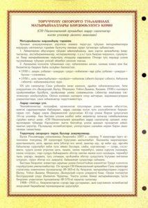 терюччю4