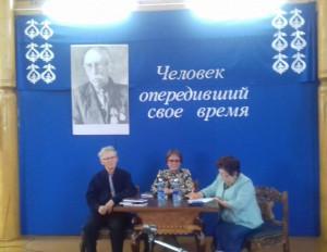 1 октября 2019 г. Дом Олонхо, г. Вилюйск