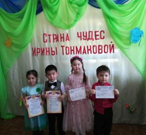 news06042019 (8)